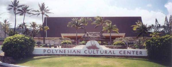 polynesian_culture_center